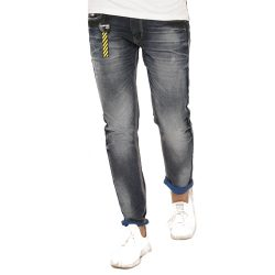 Buy Fashionable Faded Jeans at M Baazar